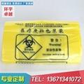 大號醫用垃圾黑色黃色塑料平口垃圾袋可定製 4