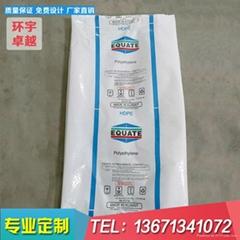 现货加厚M折高端肥料防滑重包袋可定做