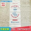 M折閥口水溶肥色母粒包裝塑料袋可定做 4