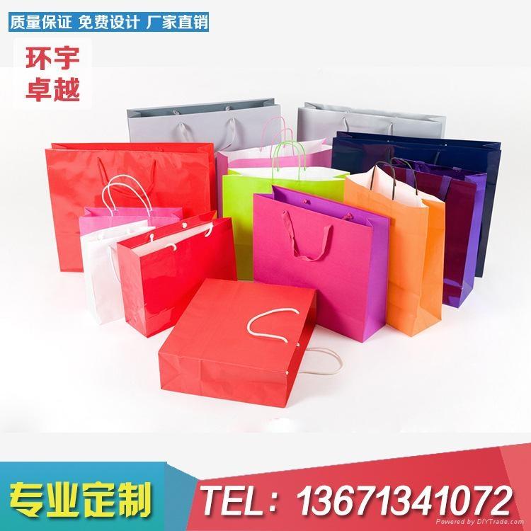 厂家定做商场专用手提打包纸袋 1