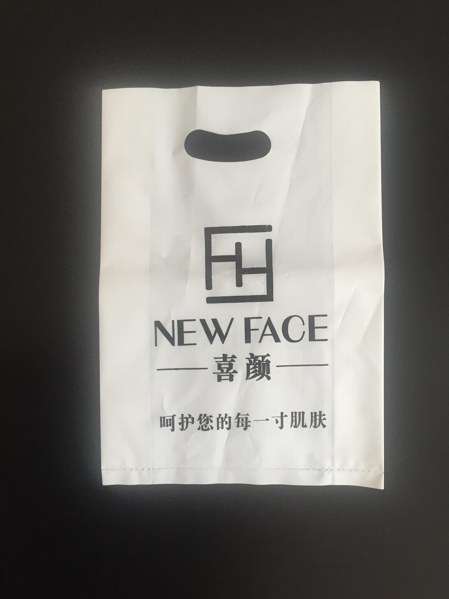 現貨生產各種手提平口塑料包裝袋可定製 1