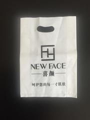 現貨生產各種手提平口塑料包裝袋可定製