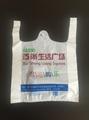 現貨加厚背心袋塑料袋可定製