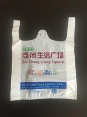 供應純料市場專用背心塑料袋