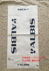 定制复合化工原料PPE重包袋