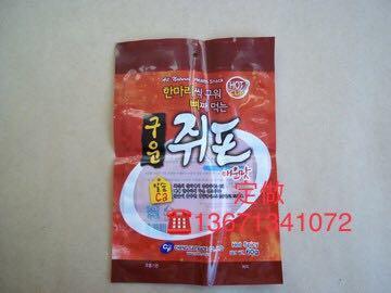 專業定做透明彩印三邊封食品包裝真空袋 1