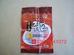 现货真空袋 食品袋透明加厚可定做印刷