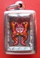 Kruba Krissana Amulet