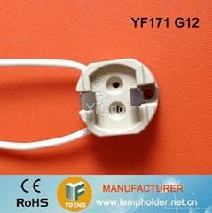 HID r7s lamp socket