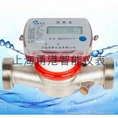 超声波能量计计量表