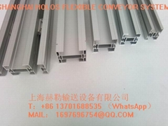 机身铝型材