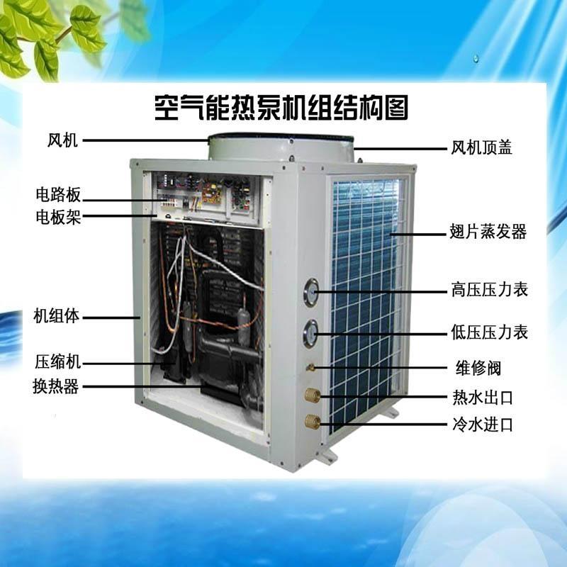 低温热泵热水器 4