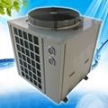 高温热泵热水器