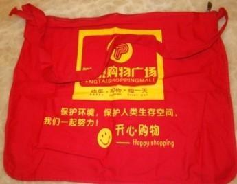 中山超市儲物袋 1