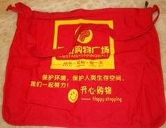 中山超市储物袋
