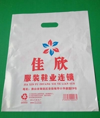 中山塑料服装手挽袋