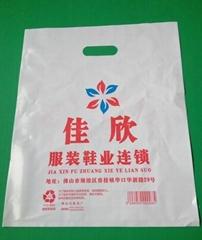 中山塑料服裝手挽袋