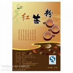 超細紅茶粉SC產品