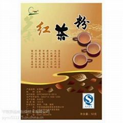 超细红茶粉SC产品