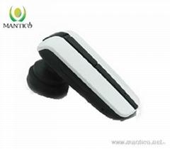 MH1300 bluetooth headset