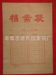 175g檔案袋