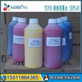 TOYO Dx5/EPS-8 Eco solvent ink