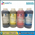 Best High Allwin DX5 Eco solvent ink