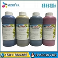 Wit-color ECO solvent ink for epson dx5