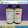 Triangle uv ink for ricoh GEN5 GEN4 UV