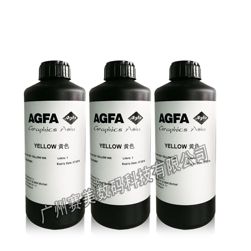 Belgium Agfa UV Curable Ink  for uv roll to roll flatbed printers 3