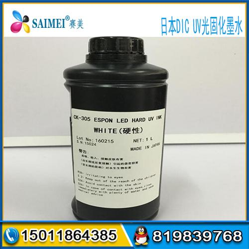 DIC LED Curing UV Ink for uv roll to roll printers 1