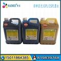 Flora Starfire SG1024 10pl/25pl solvent