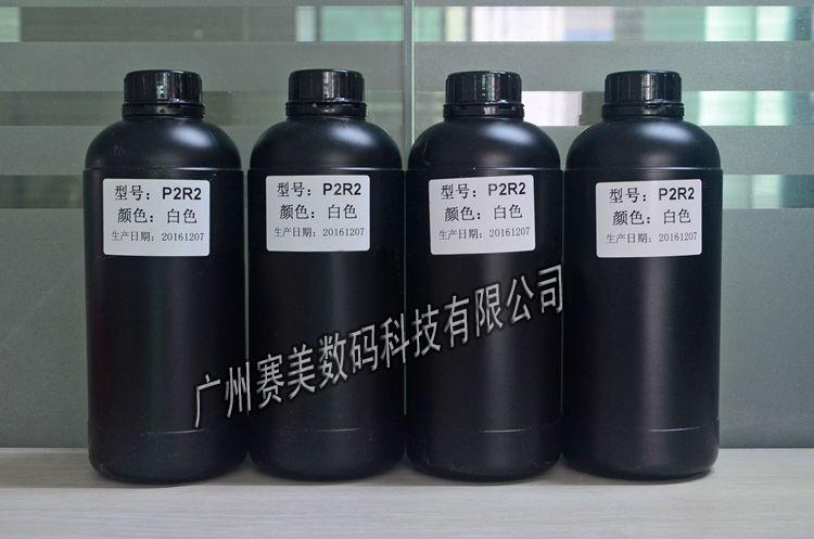DIC LED Curing UV Ink for uv roll to roll printers 4