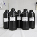 DIC LED Curing UV Ink for uv roll to roll printers 5