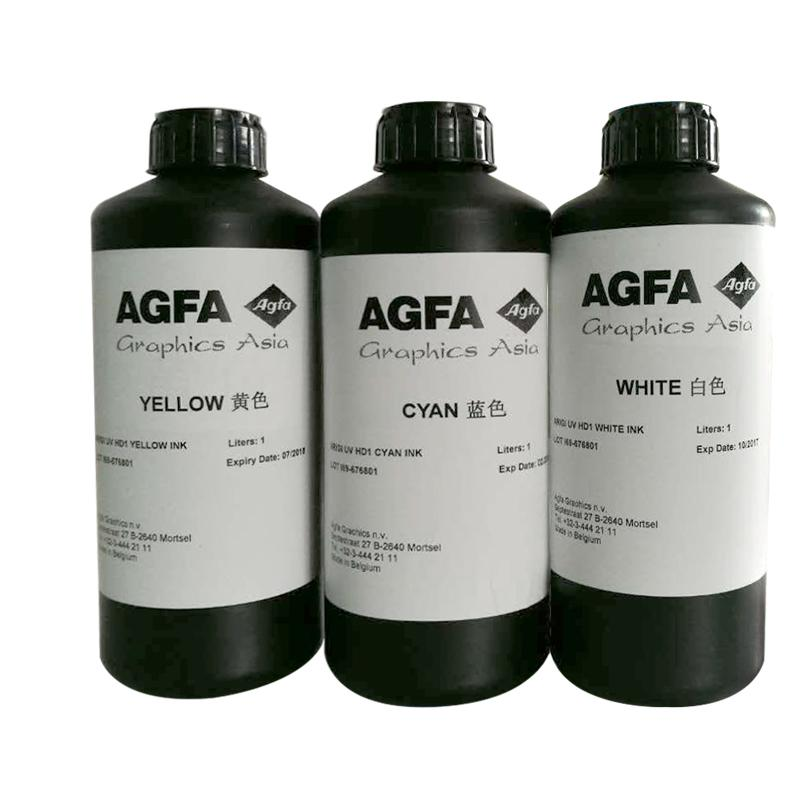Belgium Agfa UV Curable Ink  for uv roll to roll flatbed printers 4