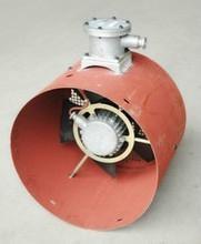 BG200变频防爆通风机