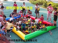儿童彩色充氣沙灘池沙灘池定做