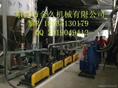中央供料自动化系统
