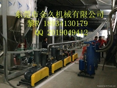 中央供料自動化系統