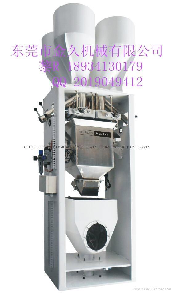单料连续式失重控制系统计量机 3