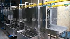 洗箱机吊装输送线