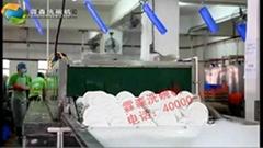 大型餐具消毒清洗设备