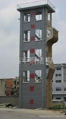 鋼結構消防訓練塔