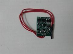 无刷电机驱动PCB板