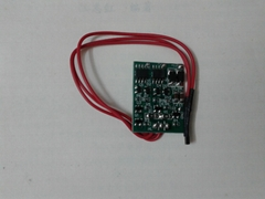 無刷電機驅動PCB板