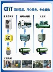 南京春木制冷设备科技有限公司