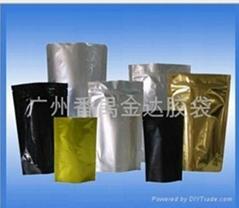 廣州鋁箔真空袋