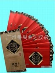廣州大米茶葉真空袋