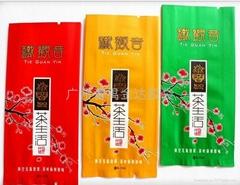 廣州茶葉包裝袋