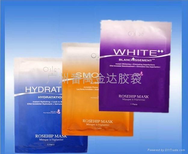 廣州化妝品面膜袋 1